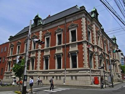 Nakagyō Post Office01
