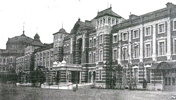 Tokyo Station original shape